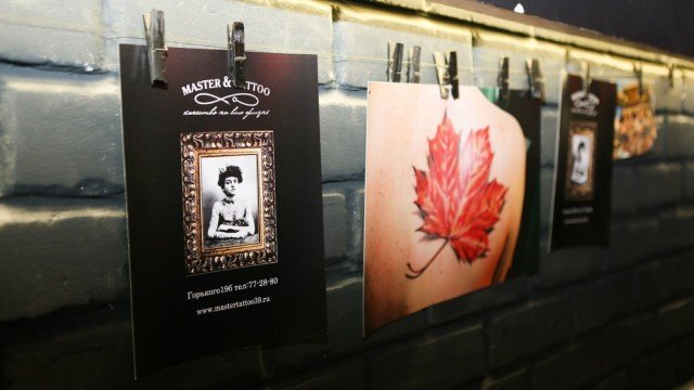 MASTER & TATTOO PARTY 16.09.2012 — 8